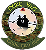 Derg Isle Adventure Center